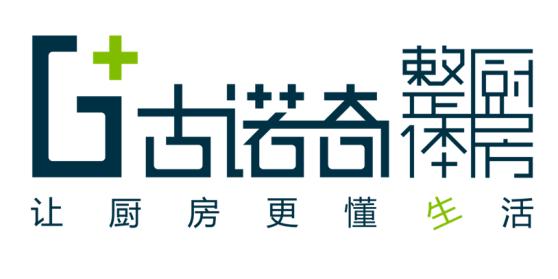 沈阳古诺奇家居用品股份有限公司