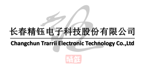 长春精钰电子科技股份有限公司