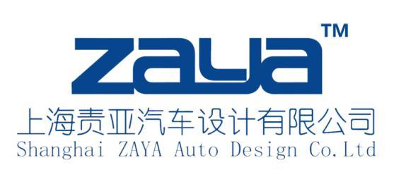 上海责亚汽车设计有限公司