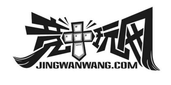 吉林省竞玩网络科技有限公司