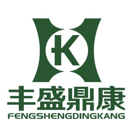 丰宁满族自治县丰盛鼎康食品加工有限公司