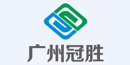广州冠胜国际种业科技园股份有限公司