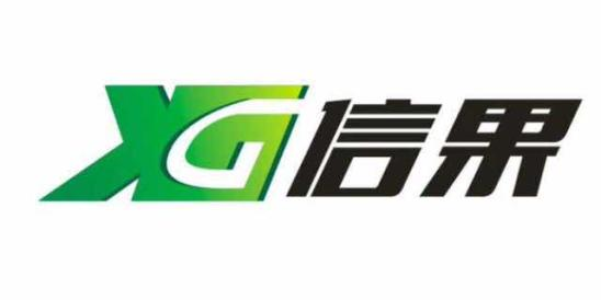 济南信果知识产权代理有限公司