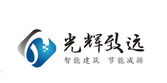 天津光辉致远科技有限公司
