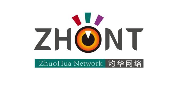 深圳市灼华网络科技有限公司