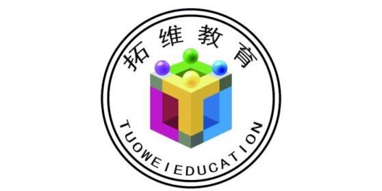 拓维幼儿艺术培训(北京)有限公司