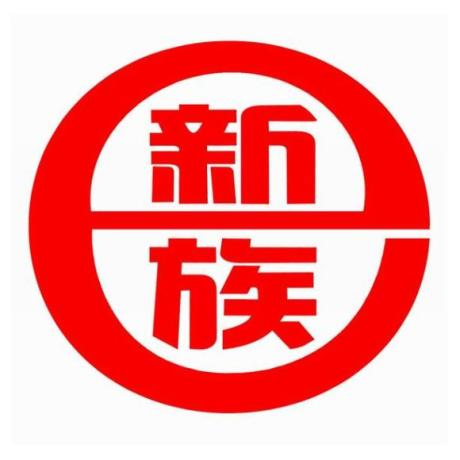 深圳海天亮玉科技有限公司