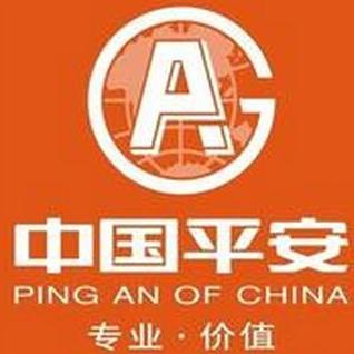 中国平安人寿保险股份有限公司广州市天河支公司