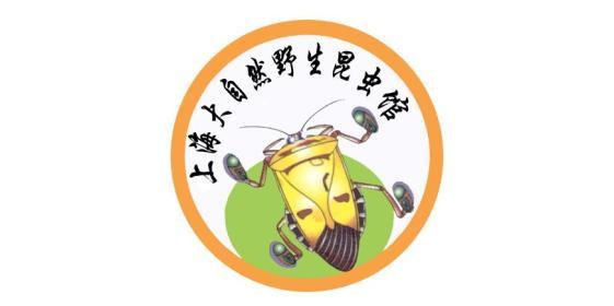上海大自然野生昆虫馆有限公司