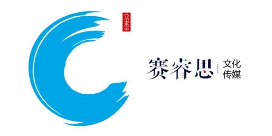 北京赛睿思文化传媒有限责任公司