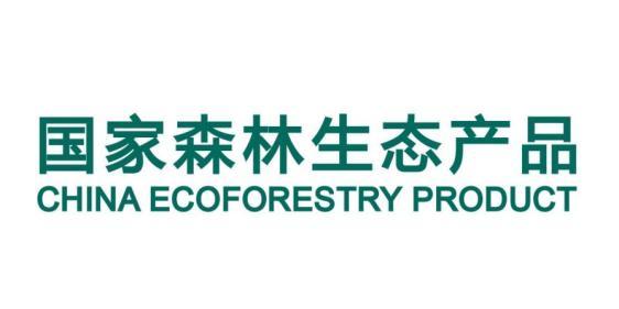 中林森标(北京)林业科技有限公司