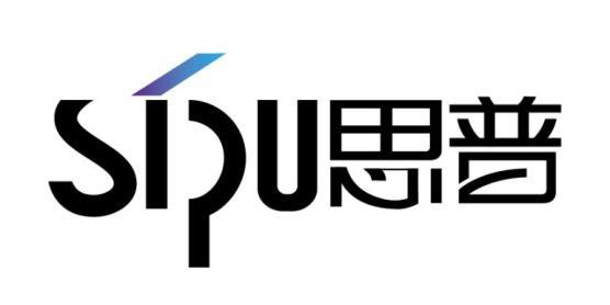 广州思普通信设备有限公司