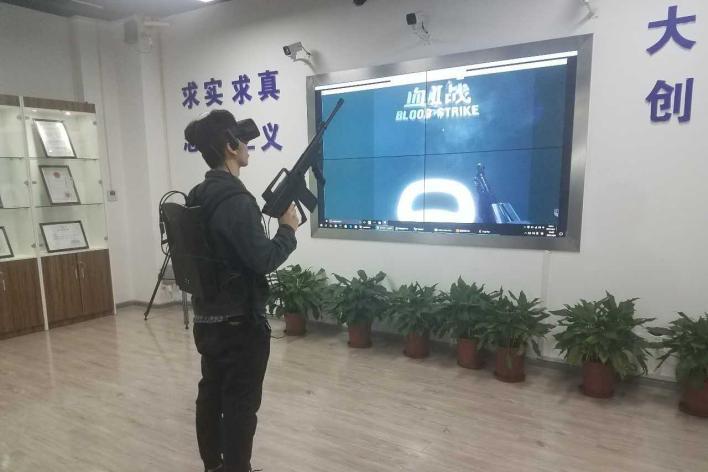 探索频道招牌节目_【光竞科技(北京)有限公司2020招聘信息】-猎聘
