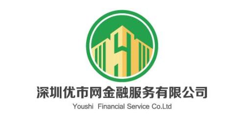 深圳优市网金融服务有限公司