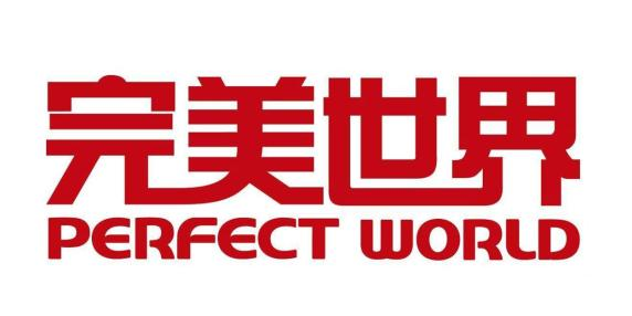 完美世界(重庆)网络发展有限公司