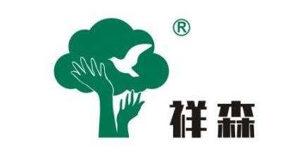 武汉鼎鑫祥医疗实业有限公司