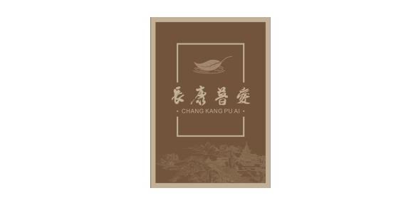 武汉长康普爱生物工程有限公司