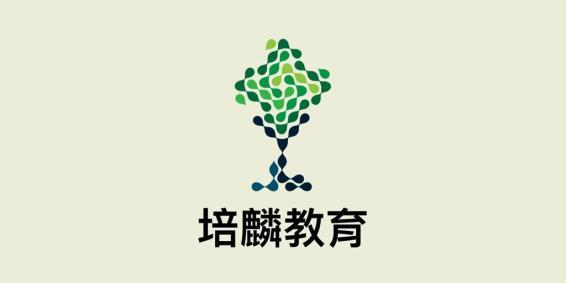 深圳培麟教育管理有限公司