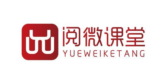 南京阅微教育科技有限公司
