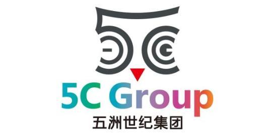 重庆五洲世纪文脉文化传播有限公司
