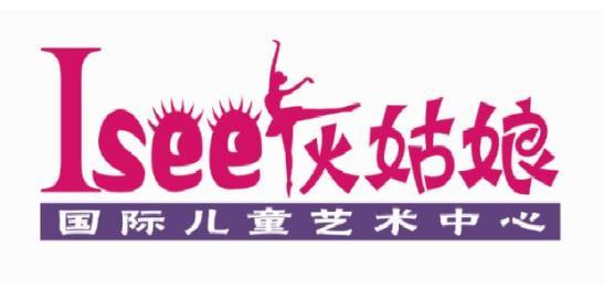 苏州爱心灰姑娘艺术培训有限公司南京分公司