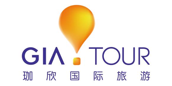 成都珈欣国际旅游有限公司