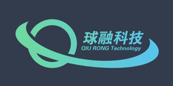重庆球融科技有限公司