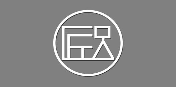 中山市匠人网络科技有限公司