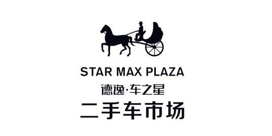 台州市德逸车之星汽车贸易有限公司