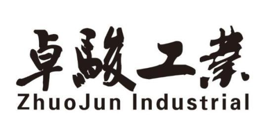 湖北卓骏自动化工业有限公司
