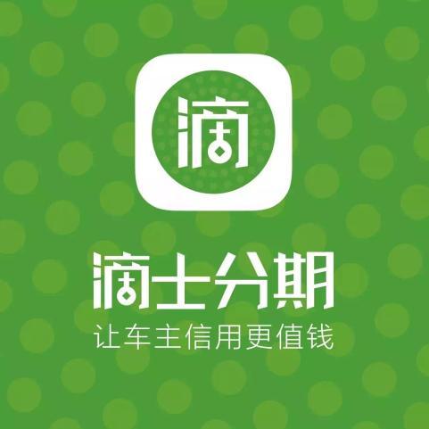 北京亿家联信科技有限公司