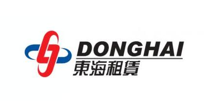 东海融资租赁有限公司