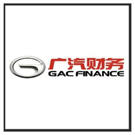 廣州汽車集團財務有限公司