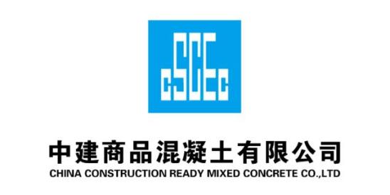 中建商品混凝土有限公司