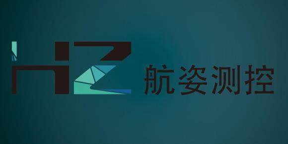上海航姿测控科技有限公司