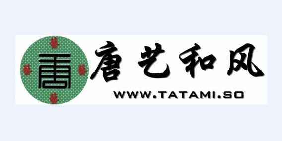 张家港市唐艺和风装饰材料有限公司