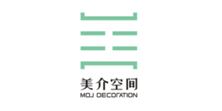 广州市美介装饰设计有限公司