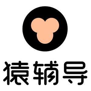 北京猿力未来科技有限公司