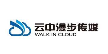 重庆云中漫步文化传媒有限公司