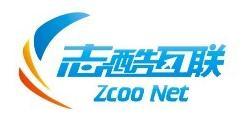 深圳志酷互联科技有限公司