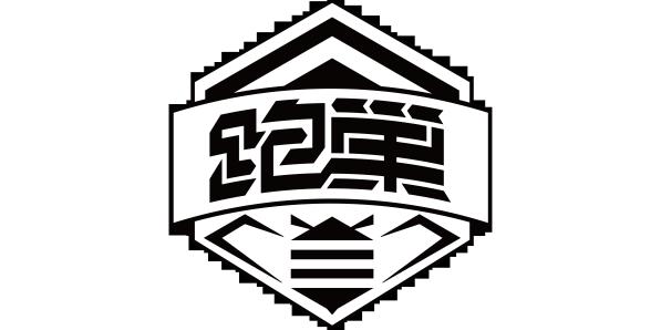 重庆跑巢信息技术有限公司