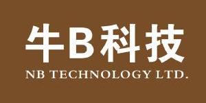 深圳牛日科技有限公司