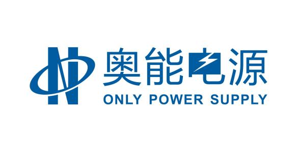 杭州奥能电源设备股份有限公司