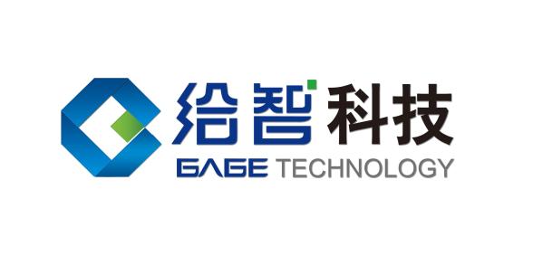 天津给智信息科技有限公司