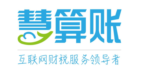 芜湖慧众财务管理有限公司