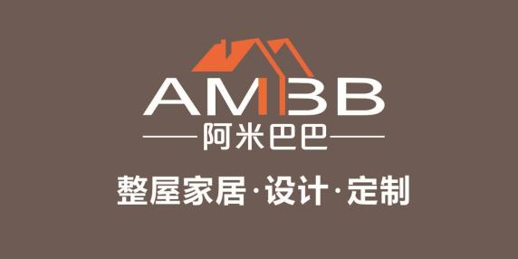 杭州阿米巴巴家具有限公司