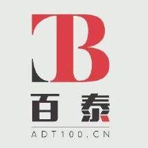 杭州华泰一媒文化传媒有限公司