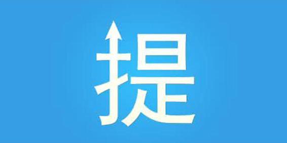 杭州顽途网络技术有限公司