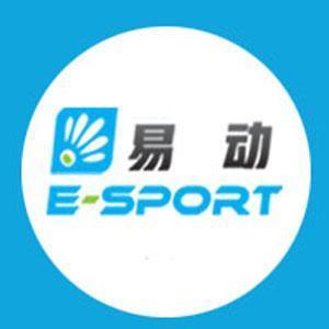 北京易动行健体育场馆管理有限责任公司