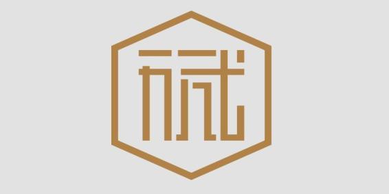 南京壹玖捌柒装饰工程有限公司